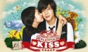 Mischievous kiss playful kiss korean drama